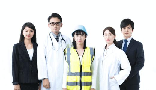 医学部の医者以外の進路先や医者にならない割合はどれくらいなのか