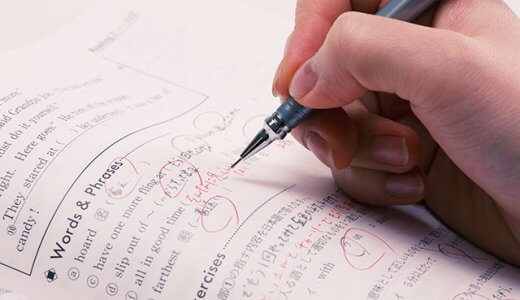 医学部受験のためのオススメ英語参考書はコレだ!【レベル別】