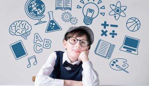 医学部の理科の受験科目はどれを選ぶべき?自分にあった科目の選び方