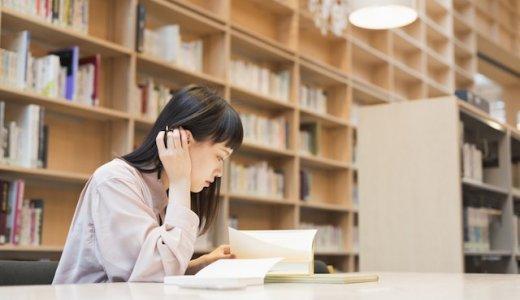 医学部の受験勉強いつから始める?高校生の勉強スケジュールも公開!